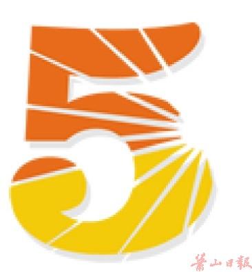 平安普惠logo矢量图